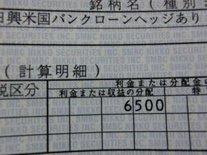 Cimg1467