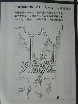 Cimg1723