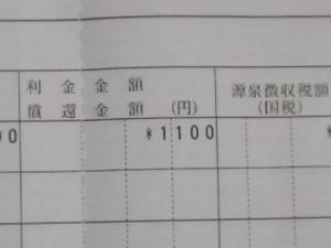 Imgp2272