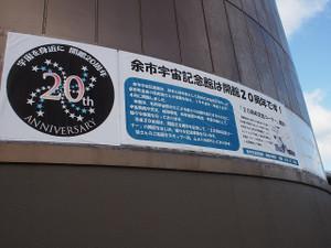 Pb040591