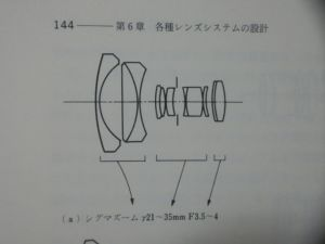 Cimg2175
