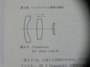 Cimg2178