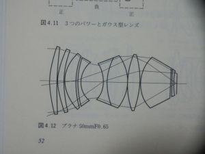 Cimg2180