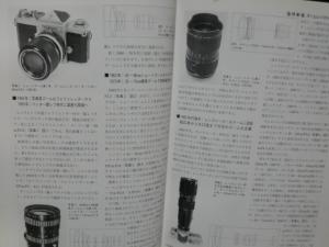 Cimg2265