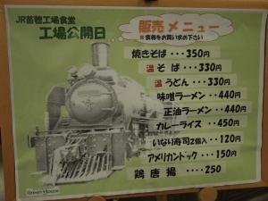 P9070369