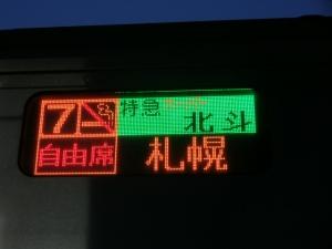 Cimg2780