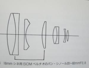 Cimg3391