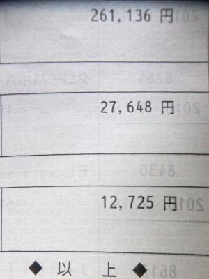 Cimg4071