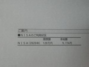 Cimg4084