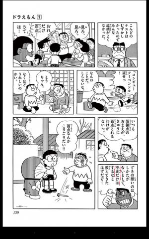 Photo_20191227204601