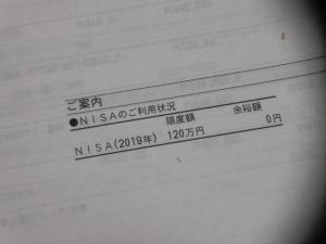 Photo_20200125115201