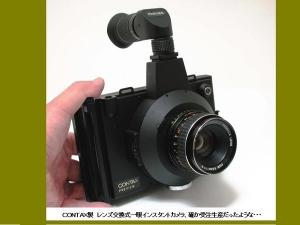 Photo_20211005210701