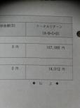 Cimg3034_20200125103601